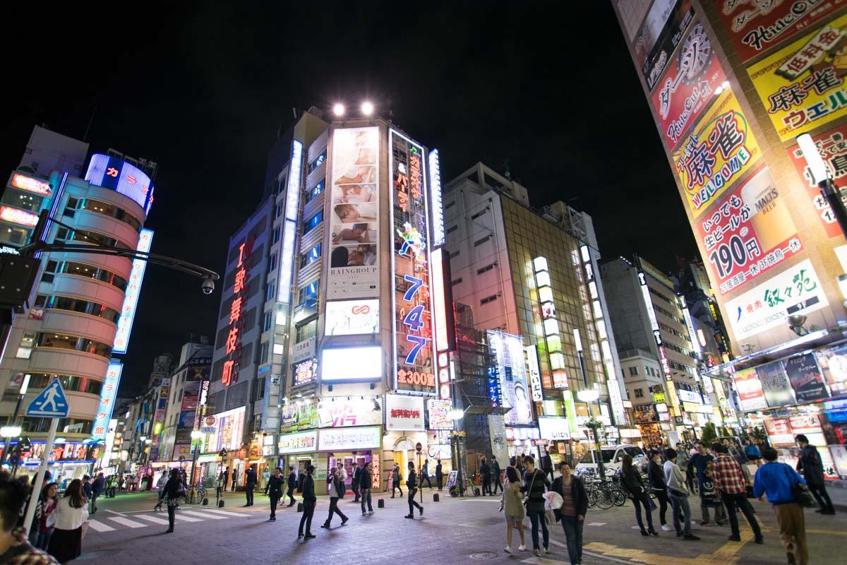 Tokio must sees