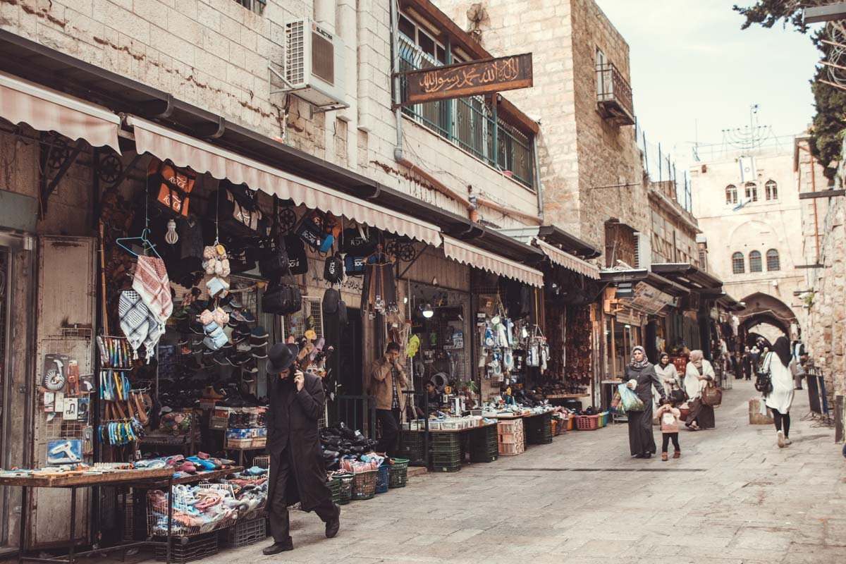 Marketstreet Jerusalem